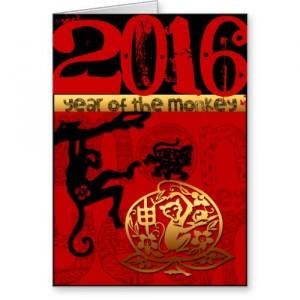 custom_2016_year_of_the_monkey_chinese_new_year_card-r31b0aa64ffae453b8a643c285ccd0ebd_xvuat_8byvr_500